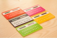 colorful Smart Quick Soft Touch Pocket card Solar calculator
