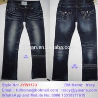 Women's mid blue heavy stitch jeans