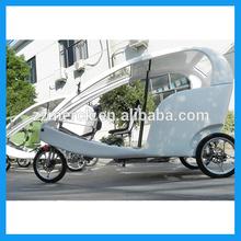 three wheel electric cycle car