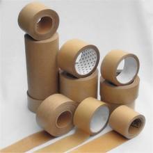 Alibaba China supplier carton sealing gummed self adhesive kraft paper tape