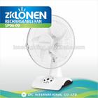 LONEN multi function portable solar rechargeable battery pwered table fan