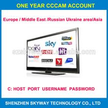 Europe cccam server free 1 year for sky uk Italy Germany Du etc.