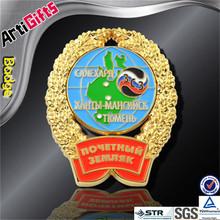 Free design metal custom metal school badge logo