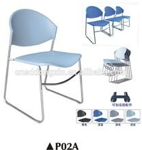 เก้าอี้นั่งสบายp02aพลาสติกขนาดเล็ก