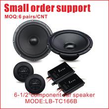 "Small order area Hot Selling 6-1/2"" inch component car speaker tweeter woofer speaker"