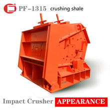 Excellent quality shale impact crusher adopting mature technology