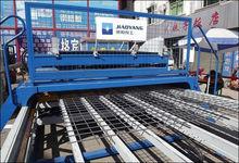 3d mesh welding machine/china supplier of machine