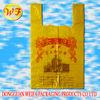 plastic carrier bags / vest plastic bags