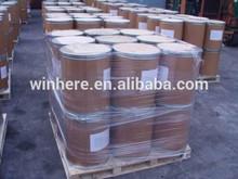 Cosmetic ingredient Bearberry Extract;beta arbutin,alpha arbutin,deoxyarbutin manufacturers