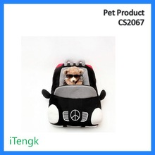 2014 New Brand Car Pet Dog Cushion Bed