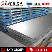 alibaba stock price 6mm thick galvanized steel sheet metal