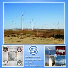 100KW horizontal aixs wind turbine (permanent magnet alternator low rpm low cost hydrogen fuel cell high safe )