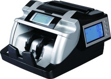 intelligent banknote counter