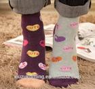 full loves and custom words in it boy sock