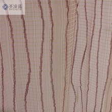 home decoration Weaving White polyester flax blended curtain For Door window