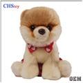 كلب لطيف دمية طفل هدية chstoy