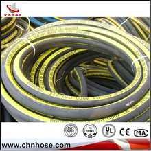 Industrial hose storage single wire braid reinforced hydraulic hose