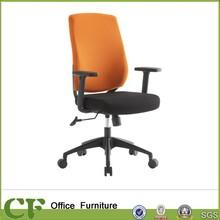 CF ergonomic office chairs Nylon base/fabric back/Adjustable Armrest