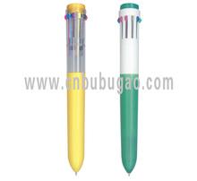 multi-color pen,multi-color plastic retractable pen