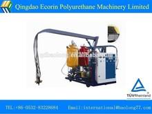 high pressure polyurethane foam machine for refrigerator sanwish panels
