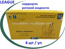 king of cordyceps sinensis oral liquid sex product liver tonic anti cancer enhance immunity zhongshan League cordyceps