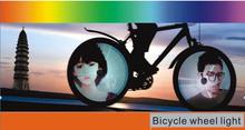 Full-color screen programming version bicycle light 6000 lumens