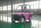 Fashionable Mini Electric Car made in china