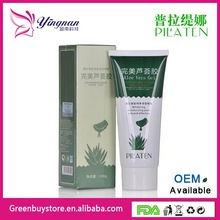 PILATEN Perfect Moisturizing Aloe Vera Gel