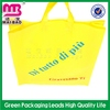 favourable price soft loop plastic handle bag with square bottom