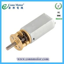 Wholesale China Geared Motor Manufactor DC 12V Gear Motor for Robot