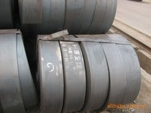 Hot Rolled Steel Strips Produced By The Chinese Company