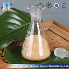Sodium naphthalene sulfonate liquid chemical concrete water reducing agent
