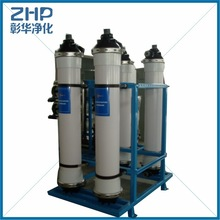 ZHP-PW-500 energy drink mineral water bottled water