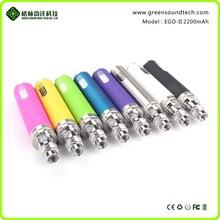 gs ego II 2200mah battery ego led battery ego II 2200mah battery electronic cigarette wholesale exgo w3