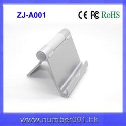 2014 newest Aluminum phone holder