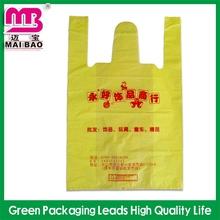 professional oem/odm plastic bag clear tshirt on roll