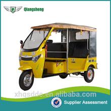 Hot selling electric trishaw 3-wheeler