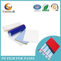rubber glue pe protective film