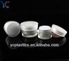 Nice Round Cosmetic Decorative Plastic Jars in Alibaba