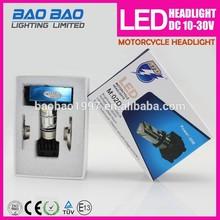 Winner Promotion moto headlight, led headlight lumileds cob lumens, COB led motorcycle headlight 3000lm 30w BAOBAO Lighting