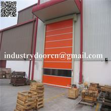 factory electric upward door exterior