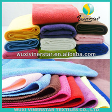 factory direct solid color microfiber Terry Cloth