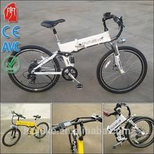 YK-C5538 Luxury Electric Cheap Mini Racing Bike