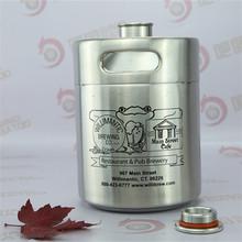 64OZ new design ss bottle for pilot scale fermentor 100l beer equipments for hotel