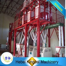 50 tpd plain flour mill--over 30 years flour mill engineering experience