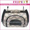 Nice fashionable designer pet carriers accessory wholesaler dog china wholesale