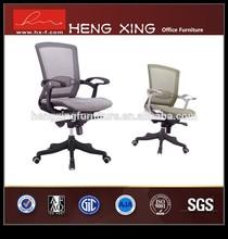 foshan shunde furniture office chair plastic floor mat office swivel chair with armrest HX-CM044
