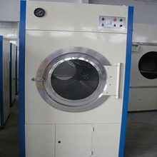 Innovative design commercial drying machine