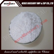 sodium formate leather use widely