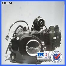 black 100cc 4 stroke motorcycle engine
